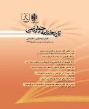 بررسی تفاوت ها و شباهت های جریان های سیاسی مخالف دوره امام علی (ع) (۳۵ تا ۴۰ ه . ق)