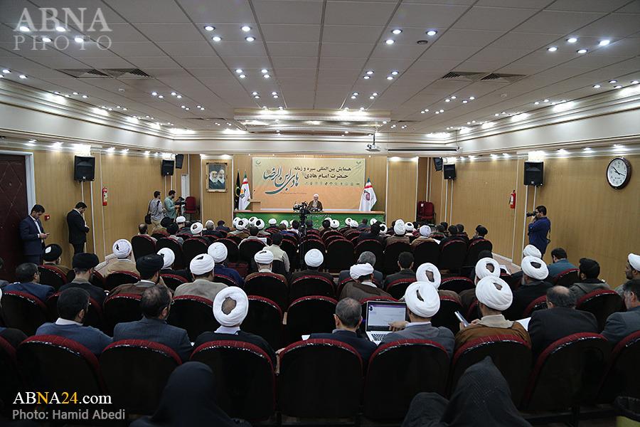 همایش بینالمللی سیره و زمانه امام هادی علیه السلام برگزار شد
