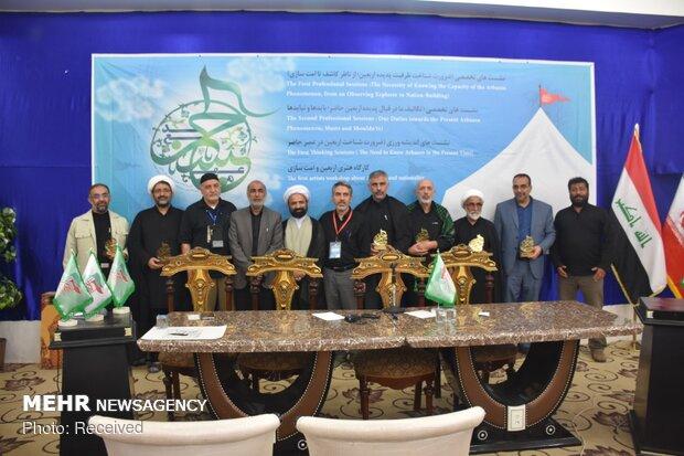 ششمین دوره کنگره های بینالمللی اربعین «عهد مع الحسین(ع)» برگزار شد
