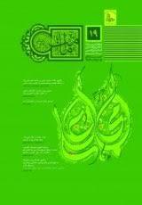 بازخوانی اندیشه امامتی سلفی گری ایرانی