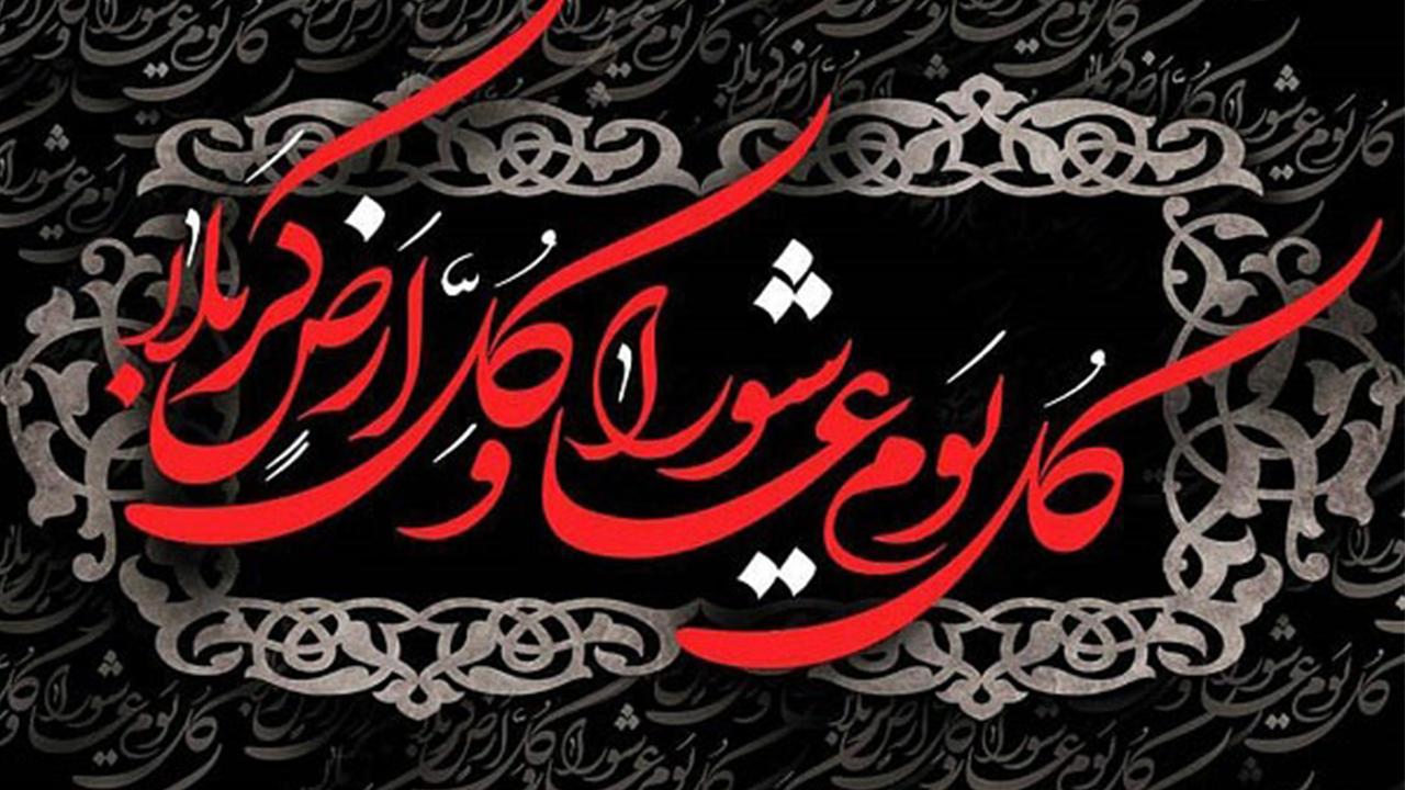 روضه خوانی عالم اهل سنت برای حوادث عاشورا و امام حسین علیه السلام