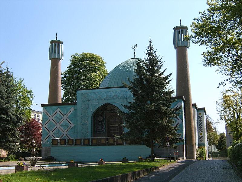 مسجد «امام علی» از قدیمی ترین مراکز شیعی در آلمان و اروپا