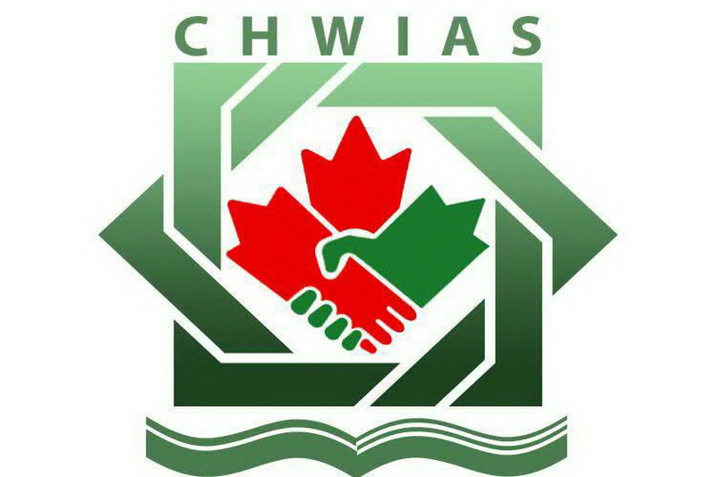 موسسه دارالحکمه کانادا
