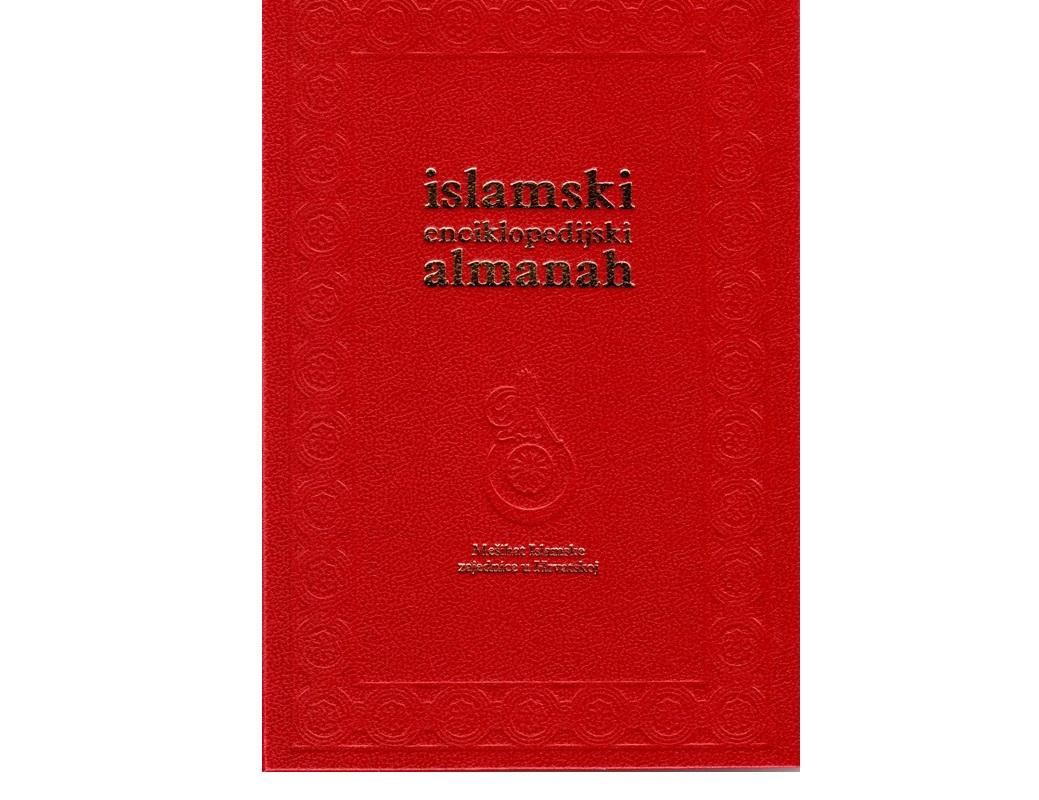 کتاب دانشنامه اسلام در کرواسی منتشر شد
