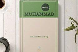 رمان «محمد» صلی الله علیه و آله در کشور اکوادور منتشر شد