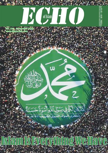 دویستوهفتادمین شماره نشریه «اکو آو اسلام» به زبان انگلیسی منتشر شد