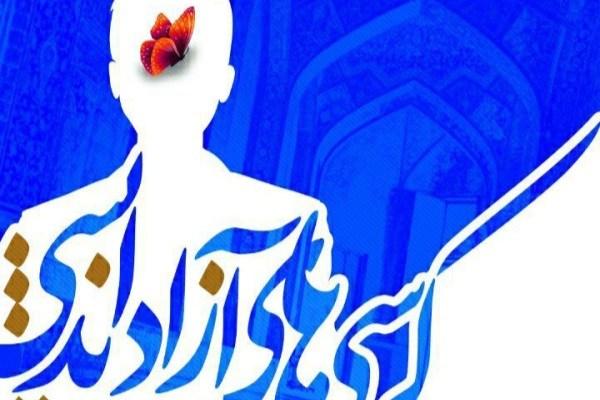 راه اندازی شورای تخصصی علوم عقلی در پژوهشگاه علوم و فرهنگ اسلامی