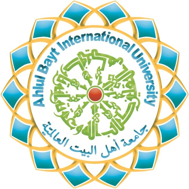 دیدار معاونان بینالملل موسسه البیان و دانشگاه بینالمللی اهلبیت(ع) برگزار شد