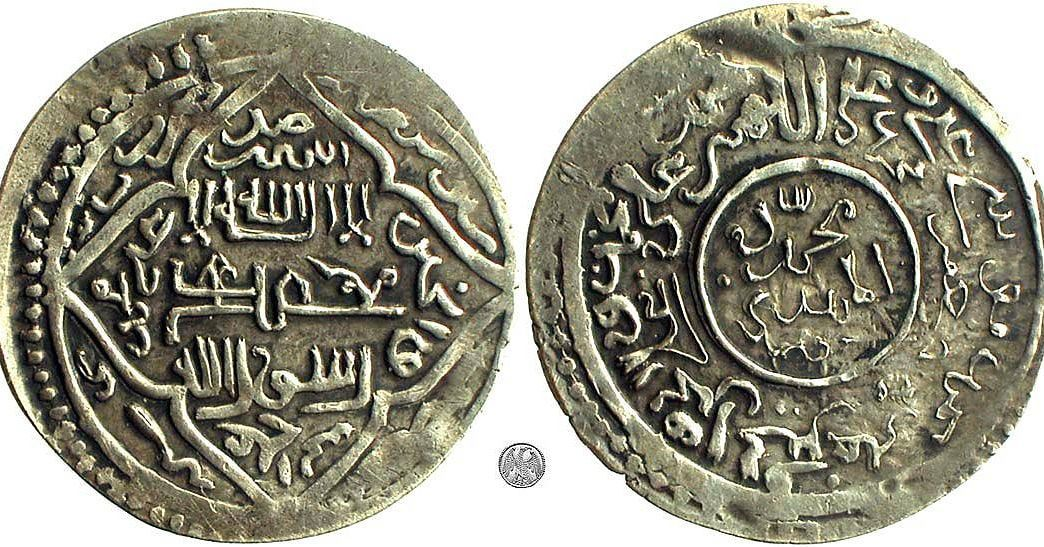 سکه افراسیابیان