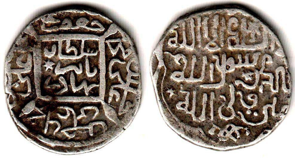 سکه بابُر تیموری
