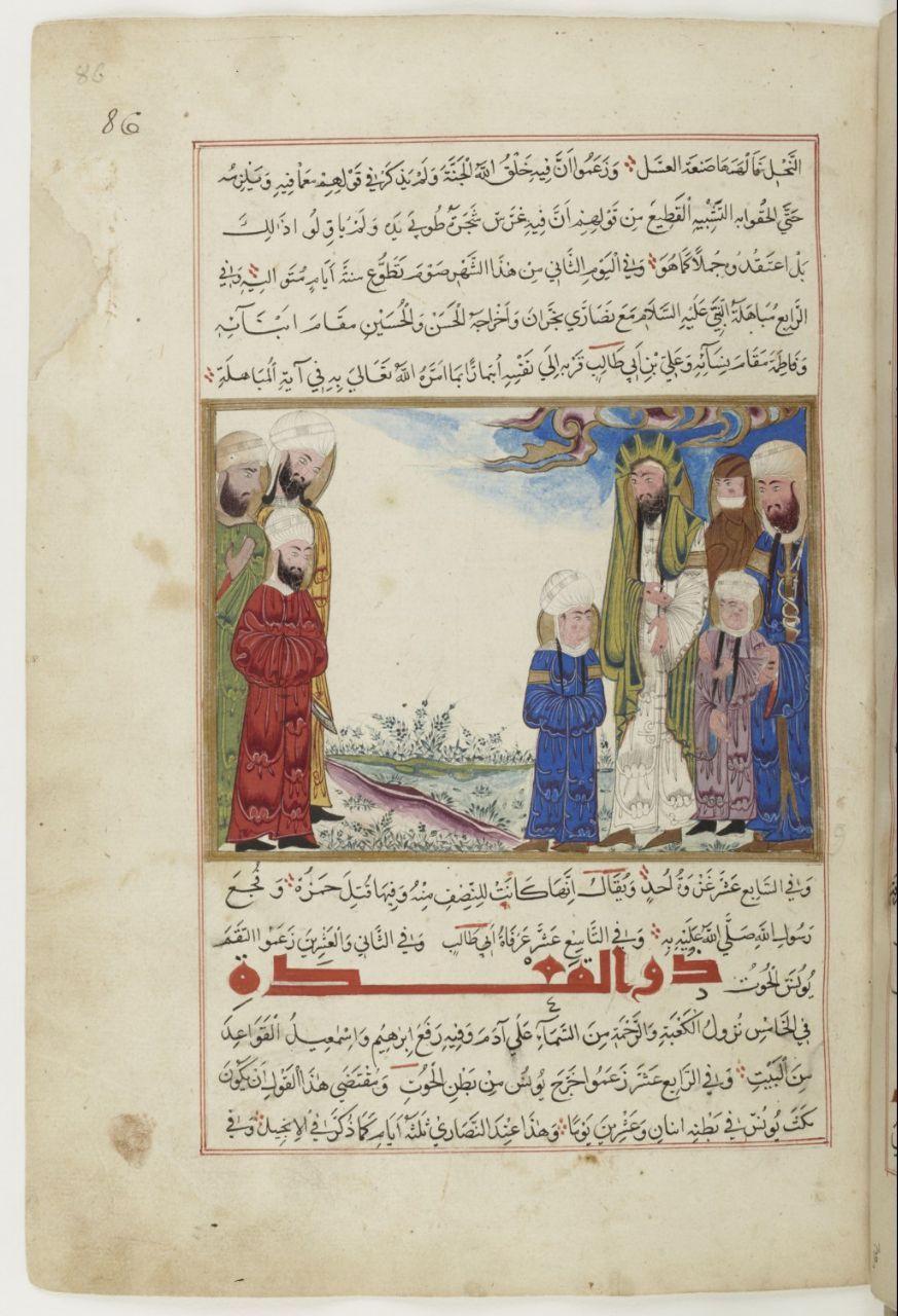 نگارههای مباهله در قرن نهم یا دهم هجری