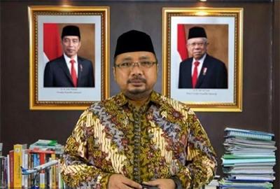 وعده وزیر امور دینی اندونزی برای حمایت از حقوق اقلیت شیعه