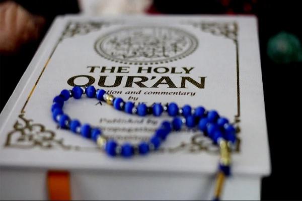دعوت به همکاری دایرة المعارف قرآنِ بریل (آنلاین)