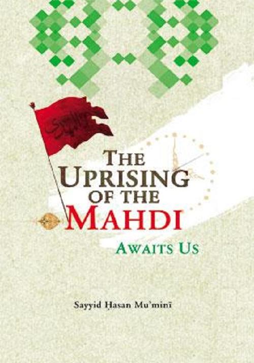 The Uprising of the Mahdi AWAITS