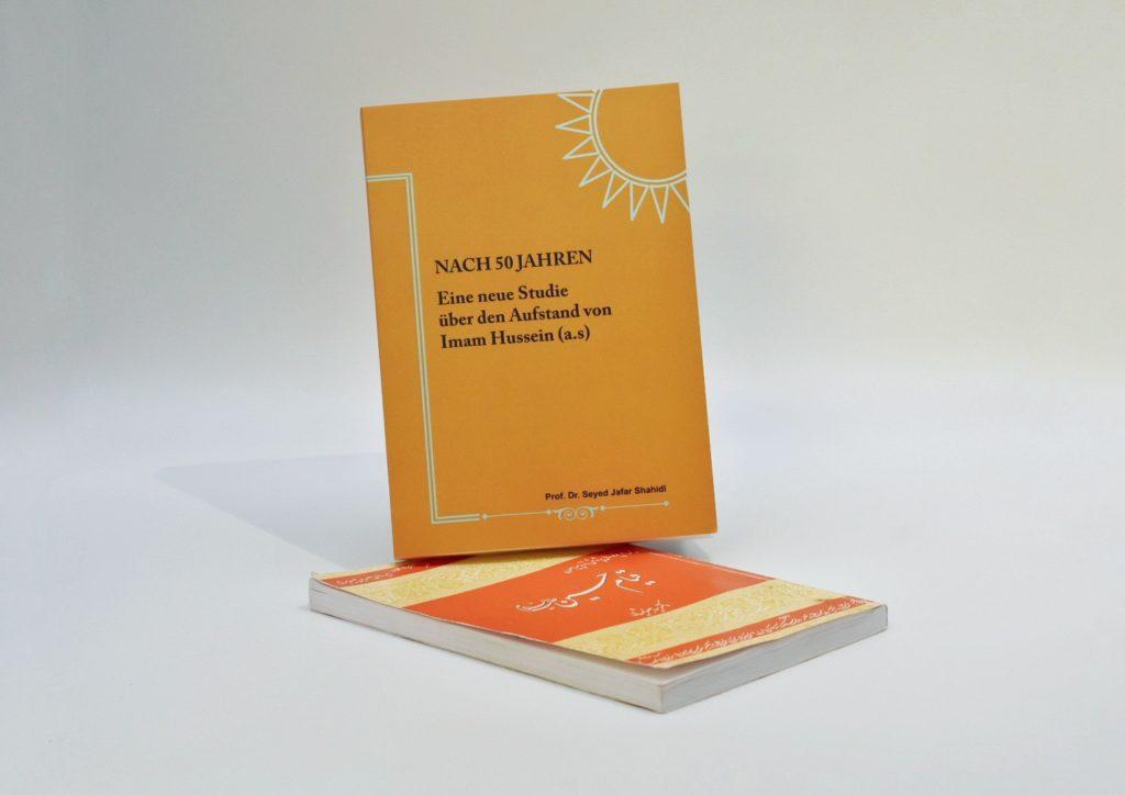 انتشار متن آلمانی کتاب امام حسین علیه السلام توسط مرکز فرهنگ اسلامی فرانکفورت