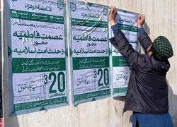 در آستانه ولادت بانوی دو عالم؛ «همایش عصمت فاطمیه محور اتحاد اسلامی» در پاکستان برگزار می شود