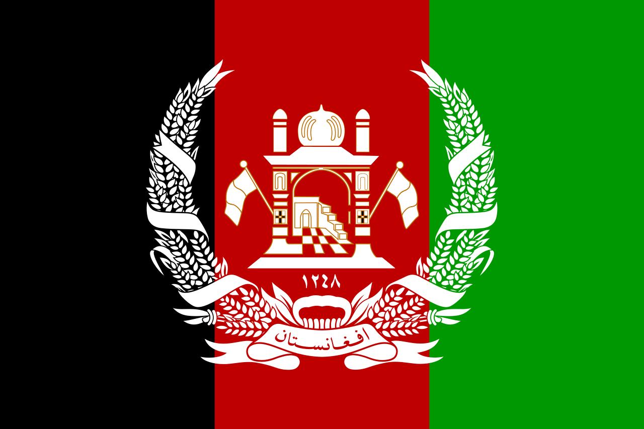 مذهب در قانون اساسی افغانستان و آینده شیعیان این کشور