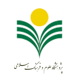 پژوهشگاه علوم و فرهنگ اسلامی