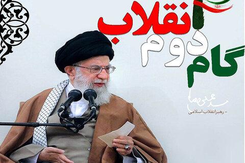 رویکرد فکری برنامههای پیام گام دوم انقلاب در لبنان برگزار می شود