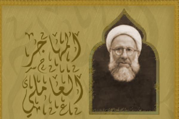 برگزاری وبینار «شیخ حبیب آل ابراهیم و فعالیتهای احیاگری وی» در لبنان