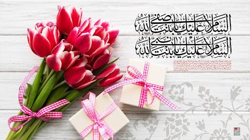 لزوم معاصرسازی اندیشه فاطمی/ معرفت به حضرت زهرا سلام الله علیها در الگوگیری اهمیت دارد