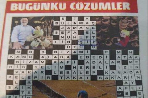 خشم کاربران شبکههای اجتماعی از اهانت یکی از روزنامههای ترکیه به مذهب تشیع