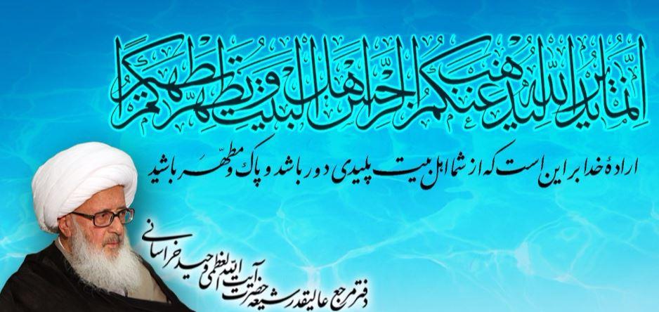 شهادت حضرت حمزه (علیه السلام)
