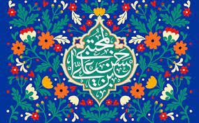 یادگار آفتاب پژوهشی در زندگی امام حسن مجتبی علیه السلام
