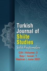 انتشار شماره جدید از «ژورنال ترکیهای برای شیعهشناسی»