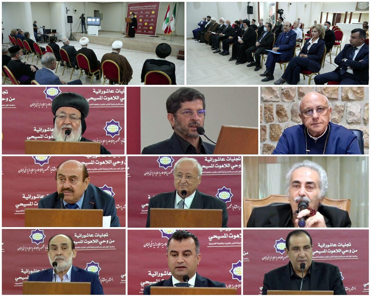 """نشست """"جلوههای عاشورایی از عالم وحیانی مسیحیت"""" در لبنان"""
