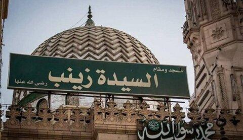 مرمت اماکن زیارتی منسوب به اهلبیت (علیهم السلام) در مصر