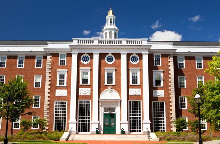 برگزاری همایش « حقیقت حضور شیعه در جهان» در دانشگاه هاروارد