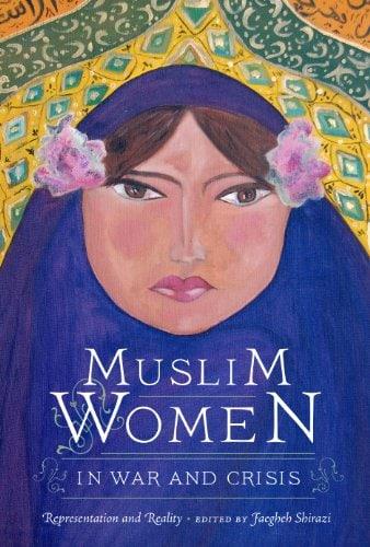 مصاحبه با پروفسور فائقه شیرازی درباره زنان مسلمان، فرهنگ ایرانی و اسلام شیعی