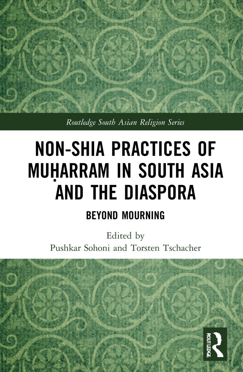 کردارهای غیرشیعیان در محرم در جنوب آسیا و پراکندگان آنها