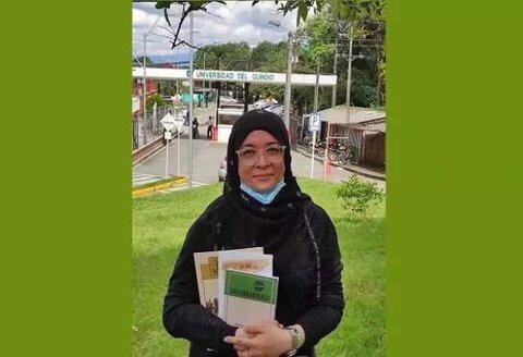 نخستین کتاب با موضوع اربعین در منطقه آمریکای لاتین