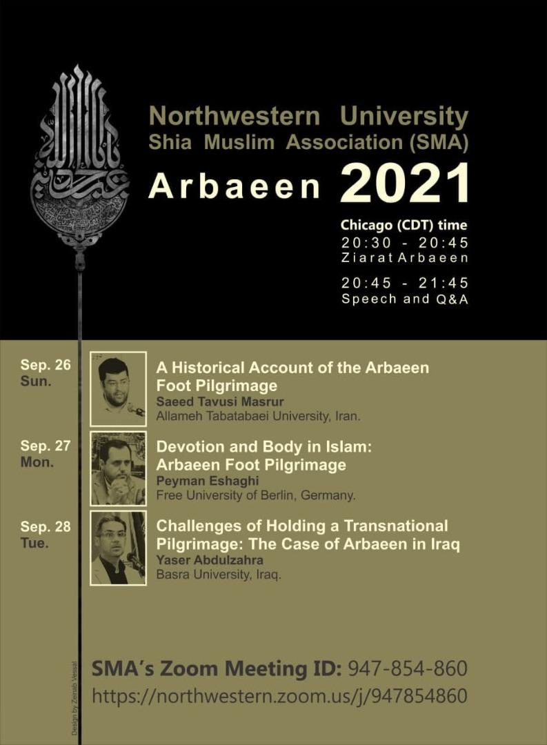 برگزاری وبینار اربعین ۲۰۲۱ توسط  انجمن دانشجویان شیعه دانشگاه نورثوسترن